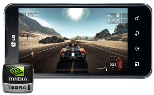 Công bố giá LG Optimus 2X - 2