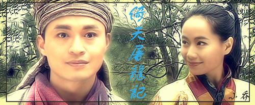 """Ỷ thiên đồ long ký: Trương Vô Kỵ nào """"chuẩn"""" nhất? - 10"""