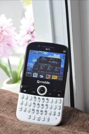 Q-mobile M75 – Cảm ứng 3G, vui không bến bờ - 7