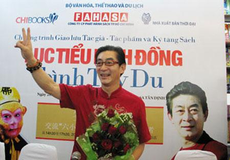 Lục Tiểu Linh Đồng lên án những bản Tây Du Ký cải biên - 2
