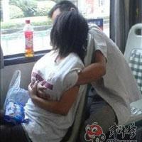 9x sàm sỡ lộ liễu trên xe bus