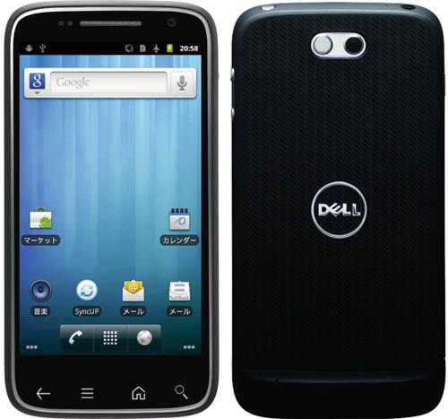 "Dell Streak Pro 101DL"" ngôi sao"" mới trên bầu trời smartphone - 3"