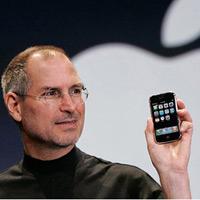 """Cuộc đời và sự nghiệp của """"phù thủy"""" Steve Jobs"""