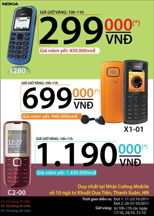 Ưu đãi hấp dẫn khi mua điện thoại di động - 1