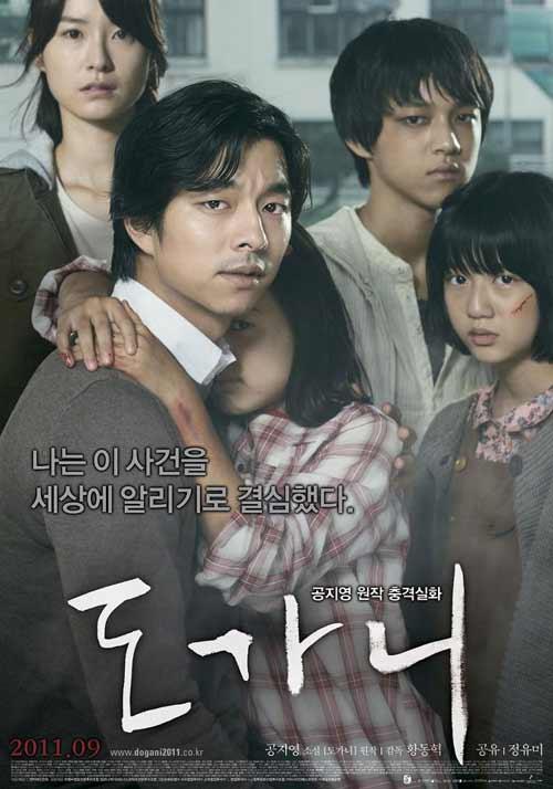 Bộ phim khiến cả Hàn Quốc phẫn nộ - 11