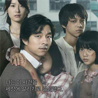 Bộ phim khiến cả Hàn Quốc phẫn nộ