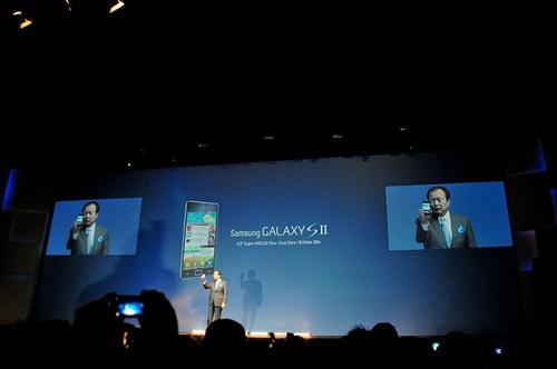 Mua Samsung Galaxy SII chính hãng tặng sạc cốc - 2