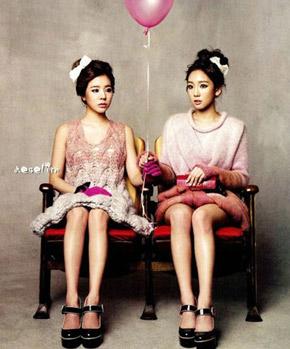 Tae Yeon và Sunny (SNSD) làm chị em sinh đôi - 1
