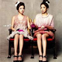 Tae Yeon và Sunny (SNSD) làm chị em sinh đôi
