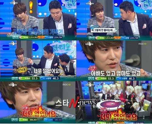 Thành viên Suju thừa nhận phẫu thuật thẩm mỹ - 2