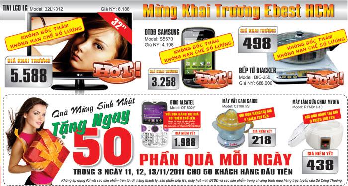 Rộn ràng tháng khuyến mại Hà Nội năm 2011 - 1