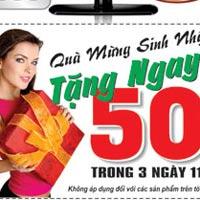 Rộn ràng tháng khuyến mại Hà Nội năm 2011