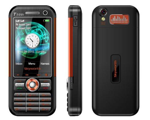 Điện thoại nào pin lâu giá rẻ nhất hiện nay? - 1