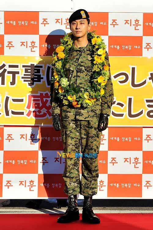 """""""Thái tử"""" Joo Ji Hoon đã xuất ngũ - 2"""