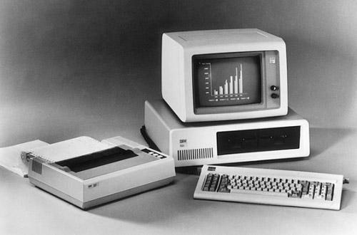 Ngắm nhìn những chiếc máy tính đầu tiên trên thế giới - 11