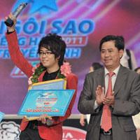Bùi Anh Tuấn đăng quang Ngôi sao tiếng hát truyền hình 2011