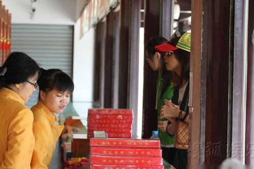 Dương Mịch, Thiệu Phong trao nhẫn cưới - 16