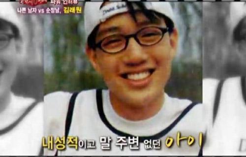 Kim Rae Won kể chuyện tình 6 năm - 7