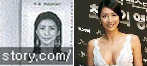 Tình tiết gây sốc vụ clip sex của sao Hàn - 1