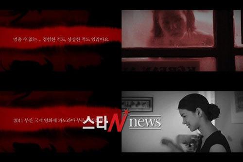 """Sốc toàn tập với phim của """"thảm họa Busan"""" - 1"""