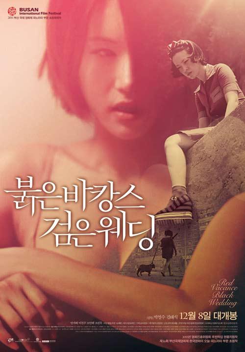 """Sốc toàn tập với phim của """"thảm họa Busan"""" - 2"""