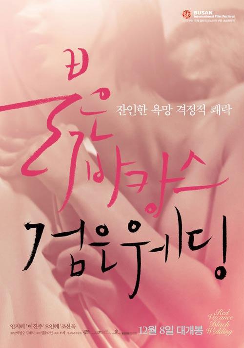 """Sốc toàn tập với phim của """"thảm họa Busan"""" - 3"""