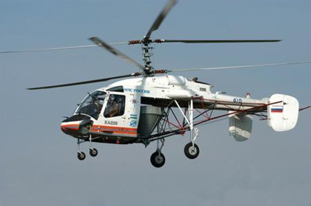 Triển vọng của trực thăng Nga ở Việt Nam - 2
