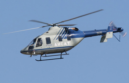 Triển vọng của trực thăng Nga ở Việt Nam - 4