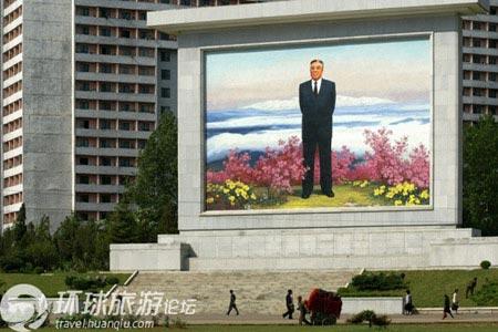 Bí mật lăng Kim Nhật Thành - 6