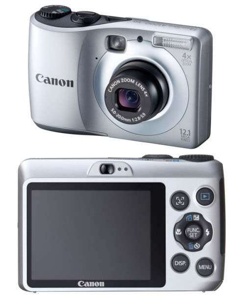 Những máy ảnh tốt dưới 2 triệu đồng - 3