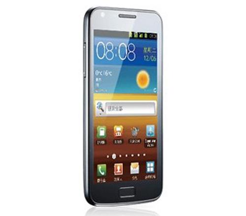 Galaxy S II Duos chạy 2 SIM, 2 sóng - 2