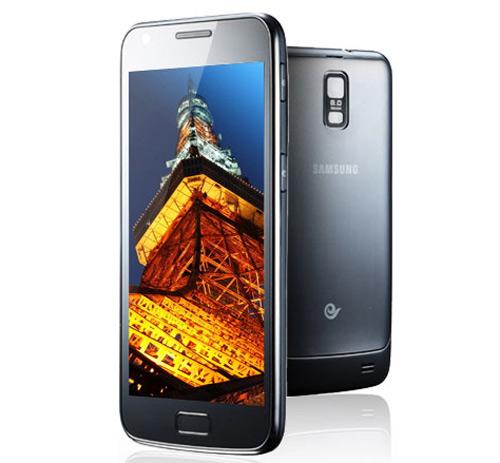 Galaxy S II Duos chạy 2 SIM, 2 sóng - 1