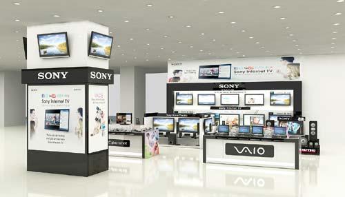 MediaMart: Khai trương đại siêu thị điện máy lớn nhất VN - 3
