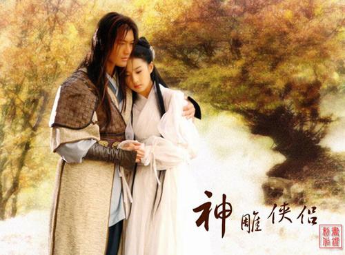 Dương Quá, Tiểu Long Nữ: Ngày ấy, bây giờ - 13