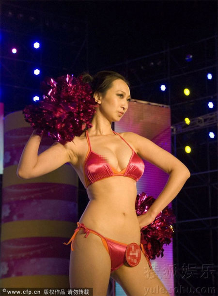 Thí sinh hoa hậu Trung Quốc lại vô duyên - 3