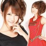 Ca nhạc - MTV - Ca sỹ Nhật dính đến mại dâm