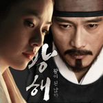 Phim - Phim cháy vé của Lee Byung Hun về VN