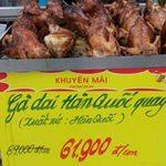 Tin tức trong ngày - Siêu thị tại HN ngưng bán gà thải Hàn Quốc