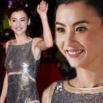 Phim - Trương Bá Chi tỏa sắc tại LHP Busan