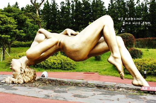 Những công viên đệ nhất kỳ quặc tại Hàn Quốc - 9