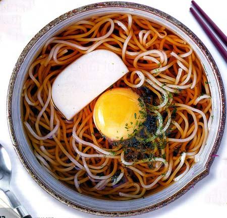 Mì Udon trứng gà bổ dưỡng - 1
