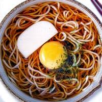Mì Udon trứng gà bổ dưỡng