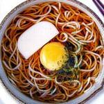Ẩm thực - Mì Udon trứng gà bổ dưỡng