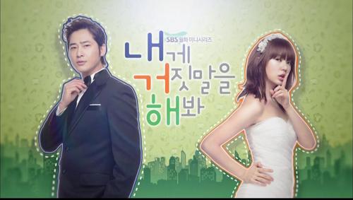 Yoon Eun Hye và lời nói dối định mệnh - 4
