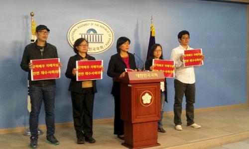 Phẫn nộ vụ cưỡng hiếp tập thể DV Hàn - 1