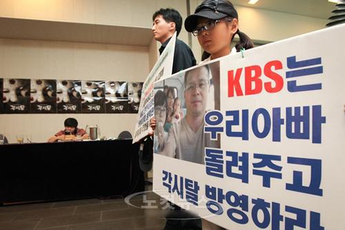 Phẫn nộ vụ cưỡng hiếp tập thể DV Hàn - 5