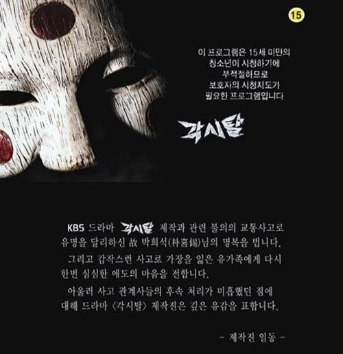 Phẫn nộ vụ cưỡng hiếp tập thể DV Hàn - 4