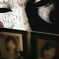Phẫn nộ vụ cưỡng hiếp tập thể DV Hàn