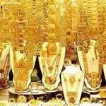Tài chính - Bất động sản - Vàng vẫn trong cơn bĩ cực