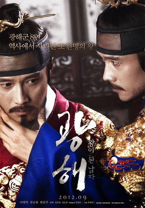 Lee Byung-hun và vai diễn triệu người mê - 3